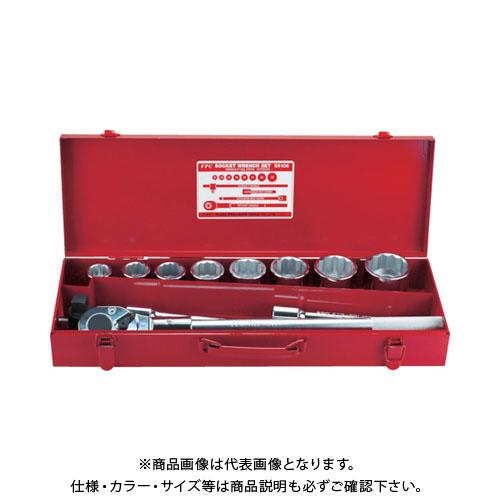 FPC ソケットレンチセット 差込角19.0mm 12角 S-6108