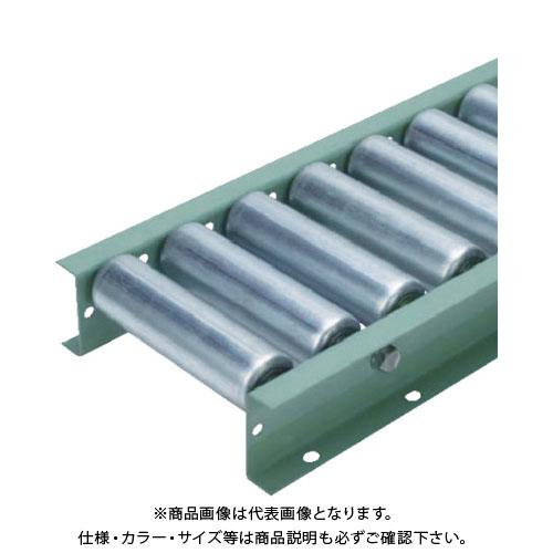 【直送品】 タイヨー S5721型スチールローラコンベヤ W700XP75X1500L S5721-700-75-1500