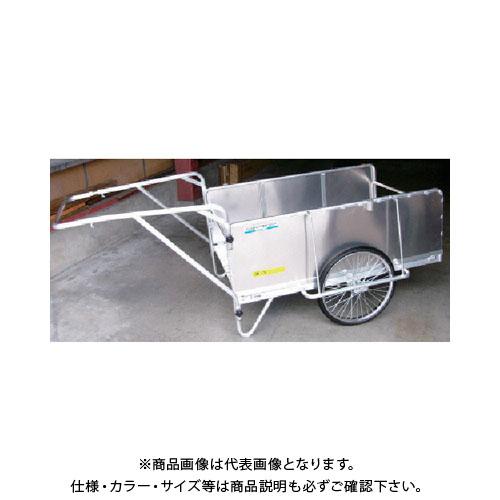 【運賃見積り】【直送品】 昭和 アルミ折畳みリヤカー S8-A2S