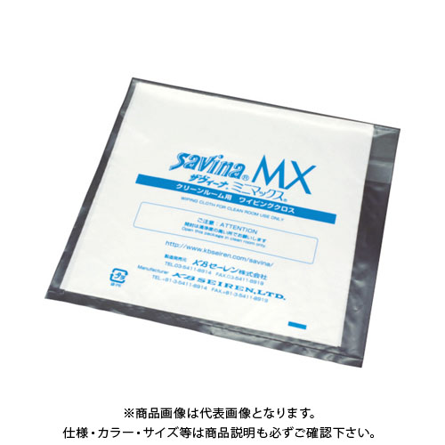 savina MX 15X15 (200枚入) SAVINA-MX-1515