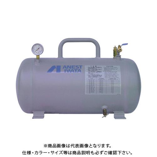 【直送品】アネスト岩田 空気タンク33L SAT-33HB-100