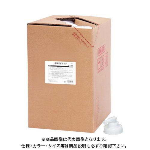 SYK 中性サビカット18KG S-9816