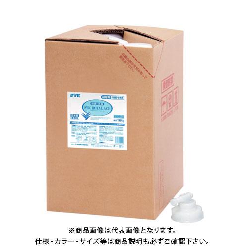SYK ローヤルエース 16kg S-9864
