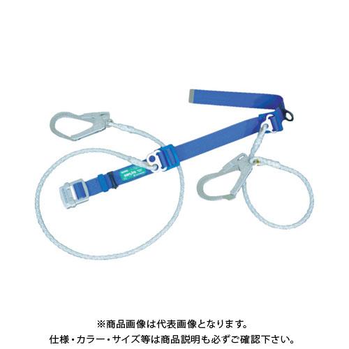 【納期約1ヶ月】【運賃見積り】【直送品】 ツヨロン 防塵型セフライトツインランヤード安全帯 青色 軽量型 クロスロープ付 SAF-2-N5S-BL4-PD-BX