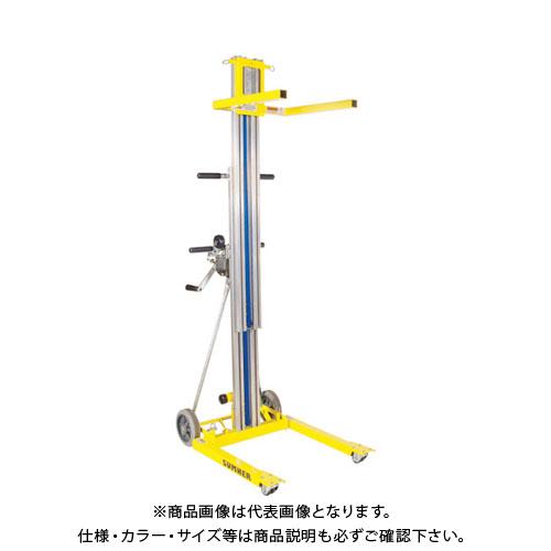 【直送品】SUMNER ベルト式アッパー W-270 S784308