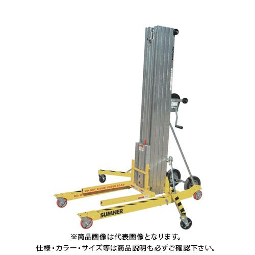 【個別送料10000円】【直送品】SUMNER ワイヤアッパーW750 S783703