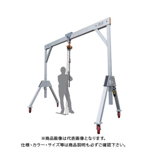 【運賃見積り】【直送品】 SUMNER ガントリー 2ton 3m S785093
