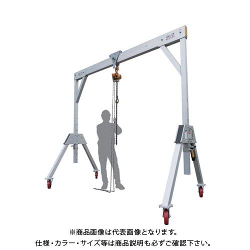【運賃見積り】【直送品】SUMNER ガントリー 2ton 4m S785094