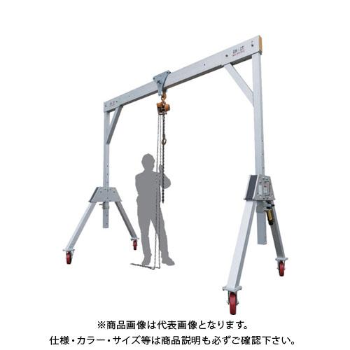 【運賃見積り】【直送品】SUMNER ガントリー 0.75ton 2.4m S785307
