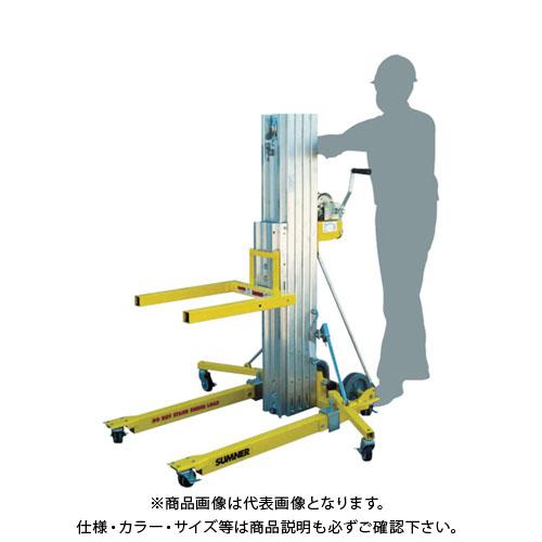 【個別送料10000円】【直送品】SUMNER ワイヤーアッパーW-510 S784751
