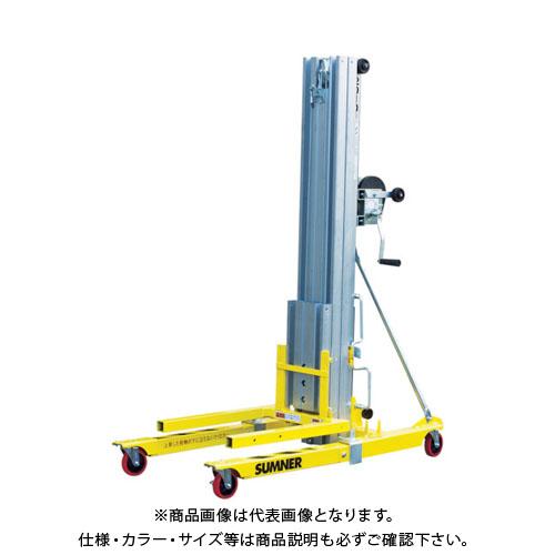 【個別送料10000円】【直送品】SUMNER ワイヤーアッパーW-320 S783700