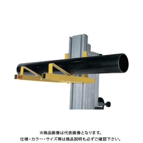 【直送品】SUMNER パイプかご S783705