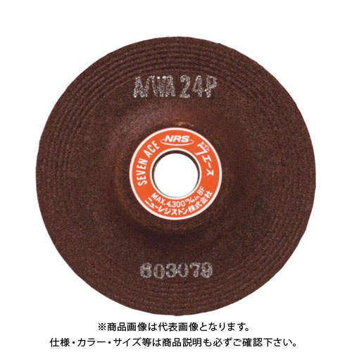 NRS セブンエース 180×6×22 ST36 25枚 SA1806-ST36
