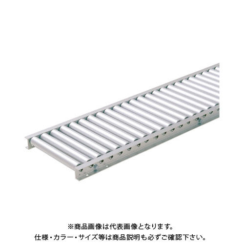【運賃見積り】【直送品】 TS アルミ製ローラコンベヤφ38.1-W200XP150X3000L SA38-201530
