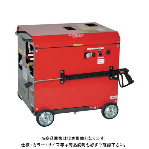 【直送品】 スーパー工業 モーター式高圧洗浄機SAR-1120VN-1-60HZ(温水) SAR-1120VN-1-60HZ
