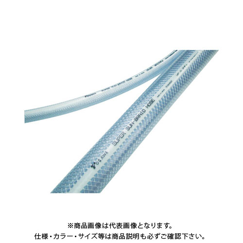 十川 MEGAサンブレーホース 8×13.5mm 50m SB-8-50