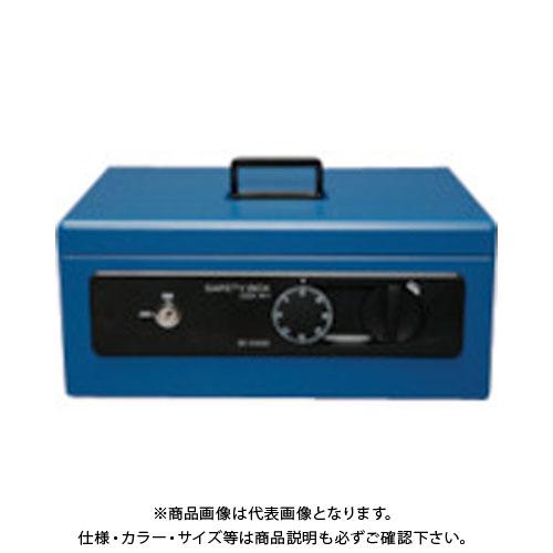 IRIS 558234 手提げ金庫 ブルー SBX-A4-BL