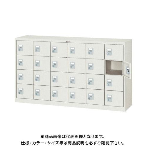 【個別送料2000円】【直送品】 TRUSCO シューズケース 24人用 1552X380XH880 手ぶらキー SC-24K