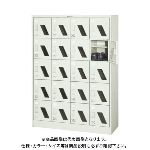 【個別送料2000円】【直送品】 TRUSCO シューズケース 20人用 1050X380XH1437 棚付 窓付 SC-20WM