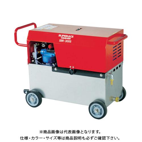 【直送品】スーパー工業 モーター式高圧洗浄機SBR-3005(200V) SBR-3005