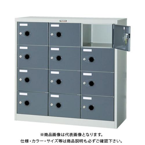 【個別送料2000円】【直送品】 TRUSCO シューズケース 12人用 900X380XH880 鍵付 SC-12P-L