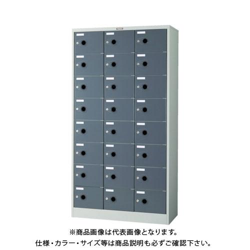 【個別送料2000円】【直送品】 TRUSCO シューズケース 24人用 900X380XH1700 鍵付 SC-24P-L