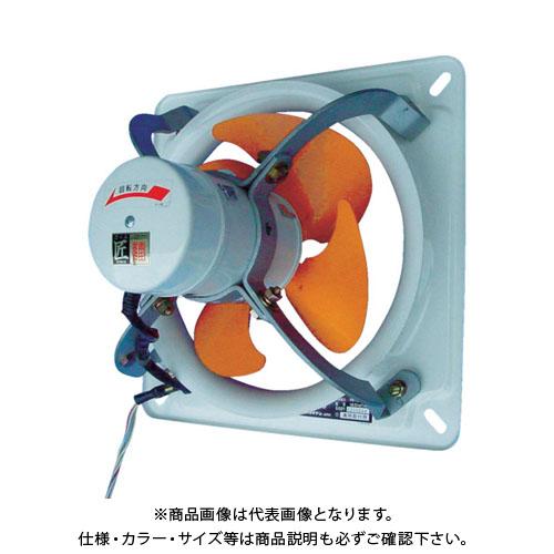【運賃見積り】【直送品】スイデン 有圧換気扇(圧力扇)ファン径25cm一速式100V SCF-25DA1