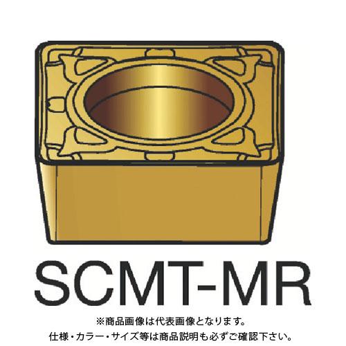 サンドビック コロターン107 旋削用ポジ・チップ 2025 10個 SCMT 12 04 08-MR:2025