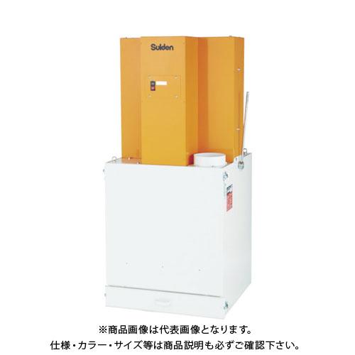 【運賃見積り】【直送品】スイデン 集じん機 手動ちりおとし 3.7kW 5馬力 60Hz SDC-3700CS3-6