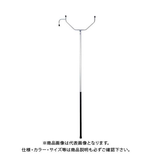 【運賃見積り】【直送品】コンドル 刺股B 足掛け付 SD490-000U-MB