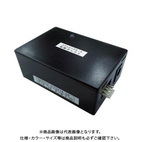 【直送品】ICOMES ステッピングモータドライバーキット(ACアダプタ3V、5V) SDIC02-01