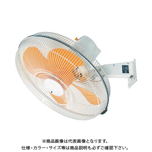 【運賃見積り】【直送品】 スイデン ウォール扇1速式ハネ径60三相200V(2梱包) SF-60FN-2V