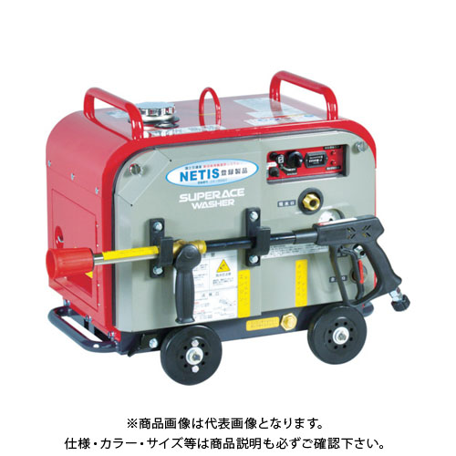 【直送品】 スーパー工業 ガソリンエンジン式 高圧洗浄機 SEV-2108SS(防音型) SEV-2108SS