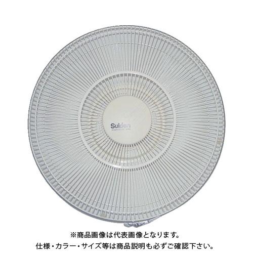 【運賃見積り】【直送品】スイデン 工場扇50F・50Gタイプ用ガード SF-50F-G