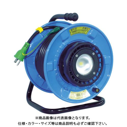 日動 防雨・防塵型LEDライトリール 漏電過負荷短絡保護兼用遮だん器付 SDW-EK22-10W