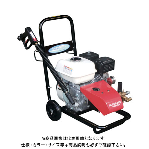【運賃見積り】【直送品】スーパー工業 エンジン式高圧洗浄機SEC1015-2N(コンパクト&カート型) SEC-1015-2N