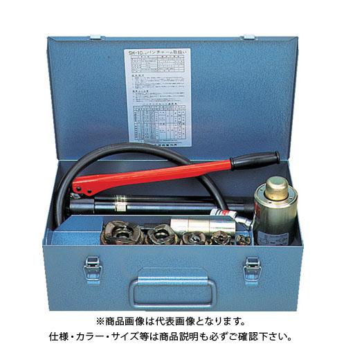 泉 手動油圧式パンチャ SH10-1-BP
