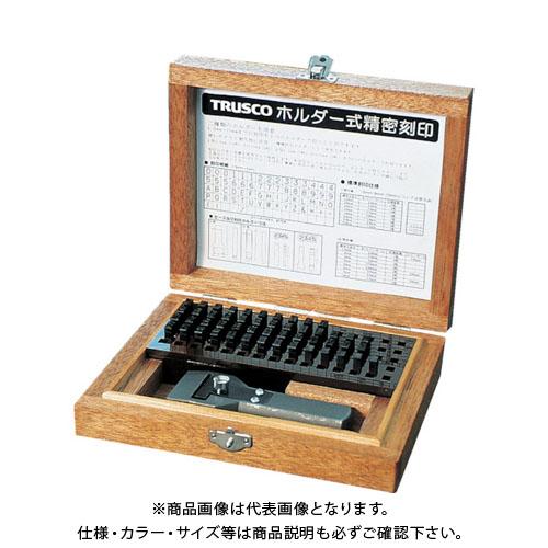 TRUSCO ホルダー式精密刻印 4mm SHK-40