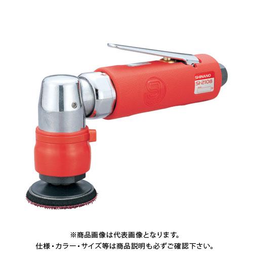 SI ダブルアクションサンダー SI-2108