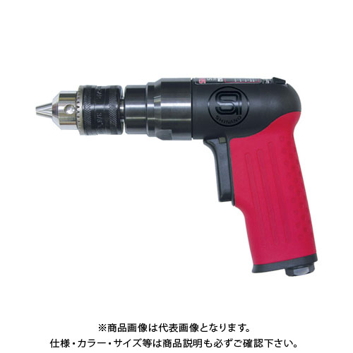 SI エアードリル SI-5501