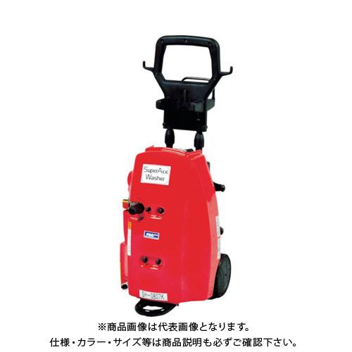 【運賃見積り】【直送品】スーパー工業 モーター式 高圧洗浄機 SH-0807K-A(100V型) SH-0807K-A