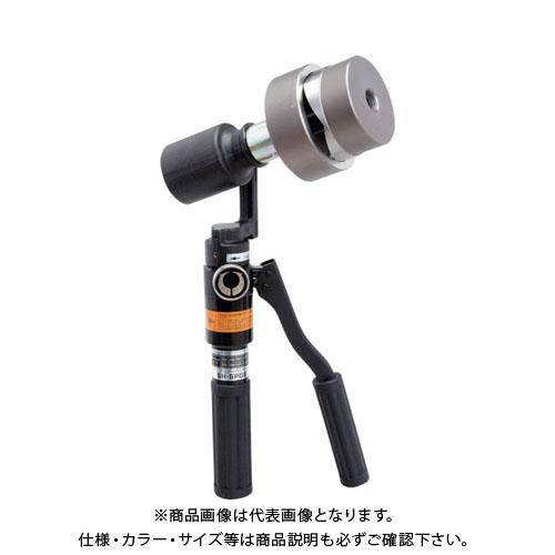 【直送品】泉 一体型油圧式パンチャ SH-5PDG-A