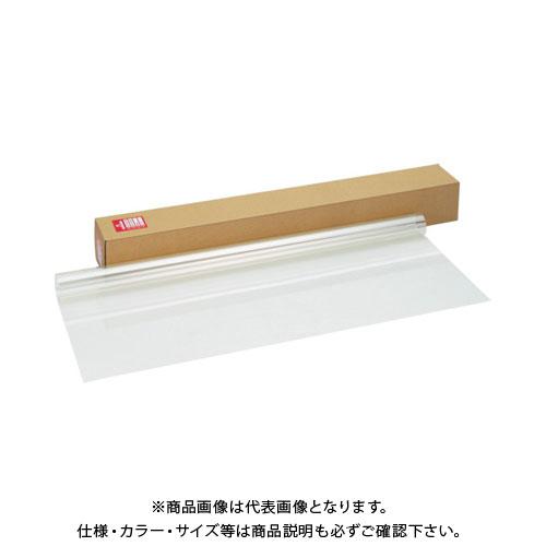 【直送品】ハニタ セキュアグリップフィルム SG7-AW2000