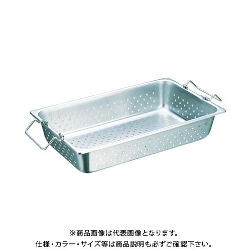 スギコ ハンドル付穴明パン SUS304 1/1サイズ 530×325×100 SH-1904GPH