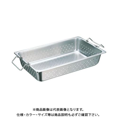 スギコ ハンドル付穴明パン SUS304 1/2サイズ 325×265×150 SH-1506GPH