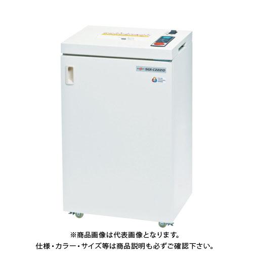 【直送品】シグマー シグマシュレッダ SGX-C2221D