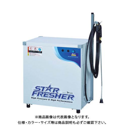 【直送品】エムケー スターフレッシャー910D 3相200V 60Hz SF-Z910D60