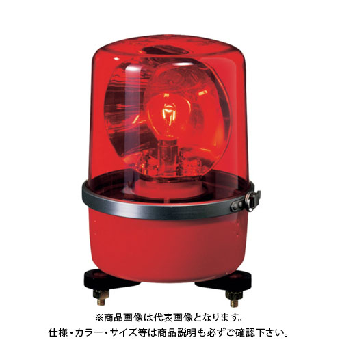 激安正規品 パトライト SKP-A型 パトライト 中型回転灯 SKP-A型 Φ138 SKP-104A-R SKP-104A-R, 尾鷲市:8ef3d946 --- hortafacil.dominiotemporario.com