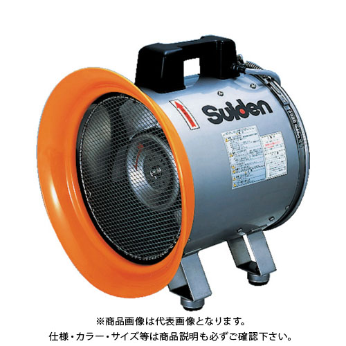 スイデン 送風機(軸流ファンブロワ)ハネ300mm単相100V防食型 SJF-300C-1