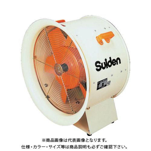 【個別送料1000円】【直送品】 スイデン 送風機(軸流ファンブロワ)ハネ400mm 三相200V SJF-408
